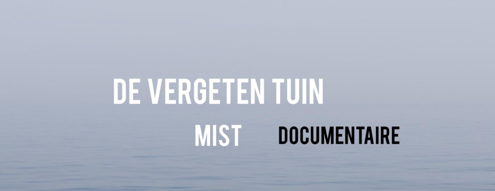 Documentaire MIST Elckerlyc Hilvarenbeek