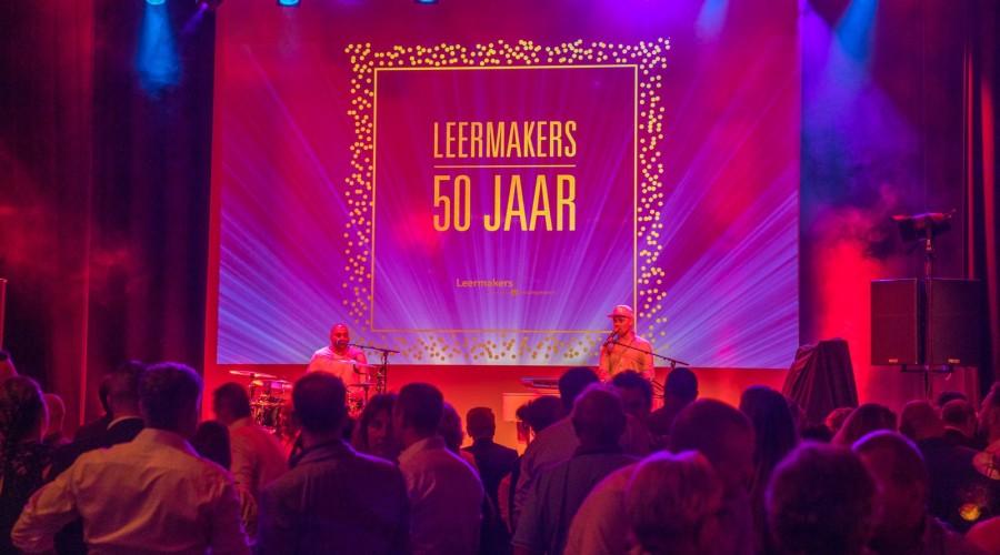 Feestavond in Elckerlyc Hilvarenbeek